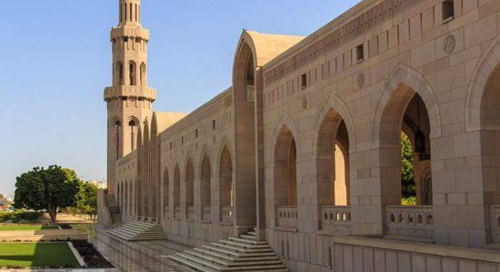 P and O Exclusive Dubai to Limassol - Oman Sultan Grand Mosque