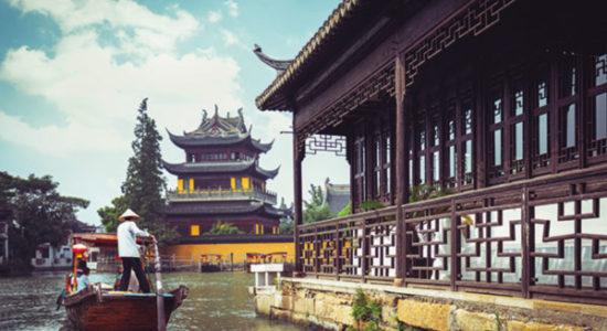 china experience 2