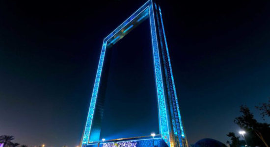 dubai frame at night